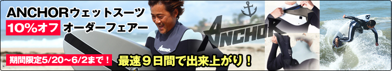 Anchor_bn1