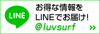 btn_line-blog