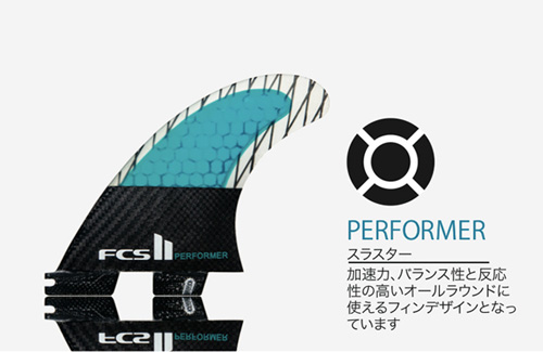 fcs2performer1