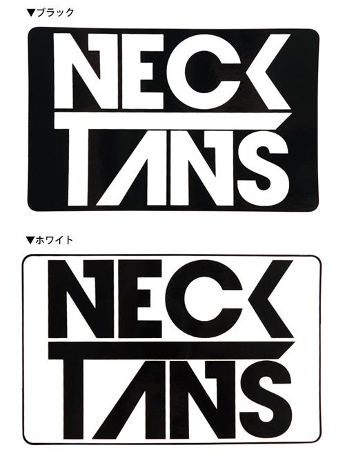 necktansst1-1-1