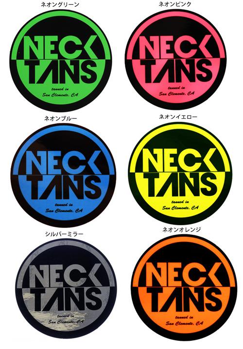 necktanstneon-1-1