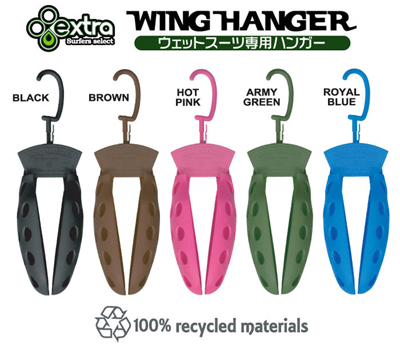 winghanger11