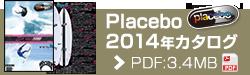 catalog_placebo2015