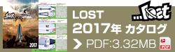 catalog_lost2016